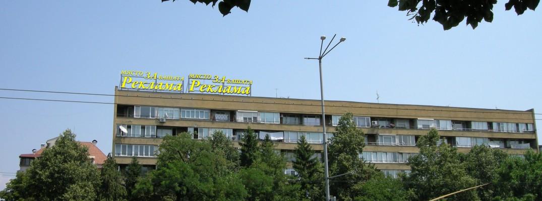 Предлагана локация – бул.Цариградско шосе