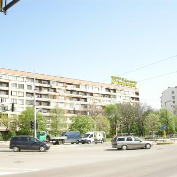 Предлагана локация – бул. Ботевградско шосе
